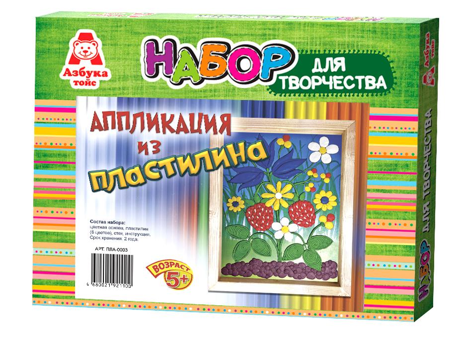távolítsa el a dzerzhinsk papillómákat