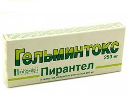 Gyógyszer férgekhez helmintox
